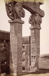 Pillars of northern gate, Sanchi Tope, from the east